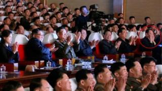 North Korean leadership watching a concert