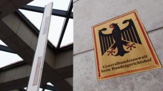 دادستانی آلمان