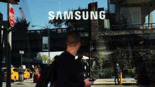 Kampuni ya kilelektroniki ya Samsung