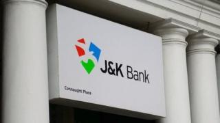 जम्मू-कश्मीर बैंक की दिल्ली शाखा