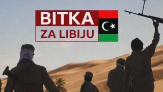 Битка за Либију