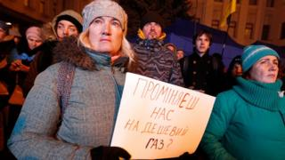 rally Kyiv