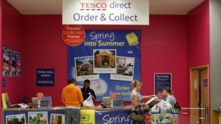 Tesco Direct kiosk