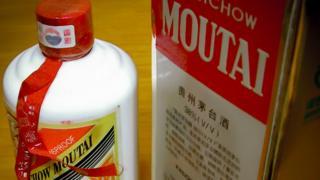 Kweichow Moutai liquor