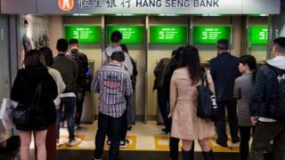 Hong Kong'ta bir ATM