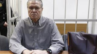 Улюкаев в суде