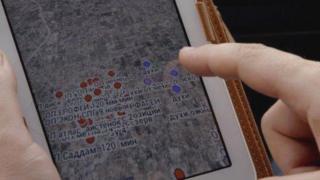 Samsung планшетинде орусча жазылган аскердик карта