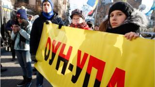 """Демонстранти з банером """"ОУН-УПА"""""""