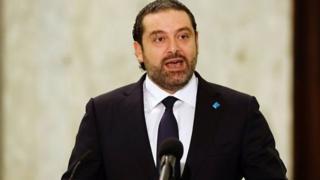 Waziri mkuu wa Lebanon Saad al-Hariri