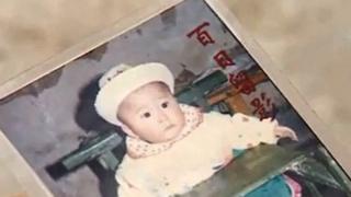एक बच्ची की फोटो