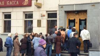 """Клиенты банка """"СБС-Агро"""" пытаются добиться возвращения вкладов"""