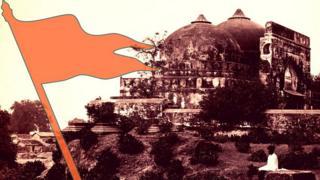 બાબરી મસ્જિદના વિવાદિત ઢાંચાની તસ્વીર