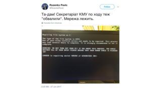 """Во время вирусной атаки вице-премьер-министр Украины Павел Розенко опубликовал в """"Твиттере"""" фото с экрана своего компьютера"""