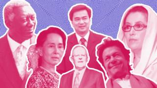 John Kufuor, bekas presiden Ghana; Aung San Suu Kyi, penasehat negara Myanmar; Abhisit Vejjajiva, bekas PM Thailand; Pedro Pablo Kuczynski, bekas PM Peru; Imran Khan, PM Pakistan dan Benazir Bhutto, bekas PM Pakistan.