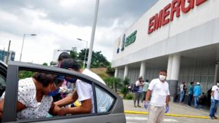 Entrance of the IESS Hospital Los Ceibos in Guayaquil, Ecuador, on April 13, 2020