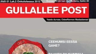 Barruu 'Gullallee Post'