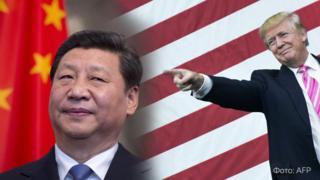 Око за око: до сих пор Китай зеркально отвечал на все выпады Трампа