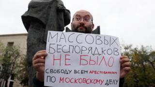 """Организатор пикетов Илья Азар считает, что """"важнейший вопрос - закрыть дело о массовых беспорядках"""""""