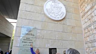 Inyubakwa y'ibiro nserukiragihugu vya Amerika mu gisagara ca Jerusalem