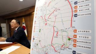 한국정부가 24조원 규모 23개 사업 예비타당성 면제를 확정했다