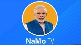 नमो टीवी