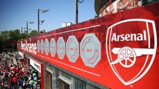 Arsenal igiye kwamamaza ubukerarugendo mu Rwanda