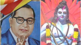 बाबासाहेब आंबेडकर आणि भगवान राम