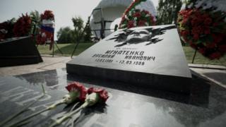 Могила Василия Игнатенко на Митинском кладбище