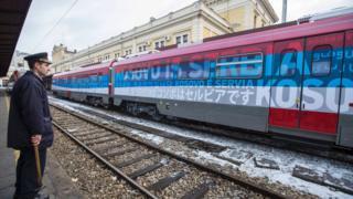 """Поезд """"Косово- Сербия"""""""