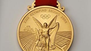 Медаль Олимпийских игр 2008 года