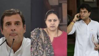રાહુલ ગાંધી, મીસા ભારતી અને જ્યોતિરાદિત્ય સિંધિયા