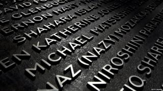 A plaque with the names of the victims of the July 7th London bombings (also known as the 7/7 bombings), in Hyde park on July 6, 2009 in London, England.