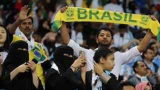 جماهير كرة قدم مختلطين في السعودية