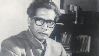 हरिवंशराय बच्चन