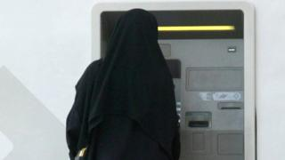 سعودی خاتون