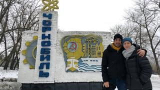 Джастін та Бі Роулат у Чорнобилі
