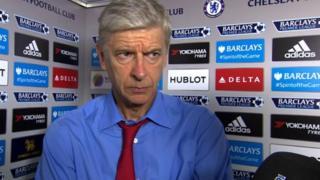 Meneja wa Arsenal Arsene Wenger