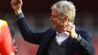 Akọ́nimọ̀ọ́gbá Arsenal Arsene Wenger