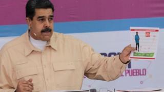 马杜罗总统在其每周的电视讲话中宣布发行新货币。