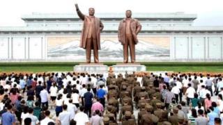شمالی کوریا