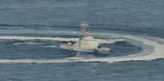 عکسی که ارتش آمریکا از حادثه منتشر کرد