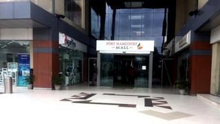 PH Mall