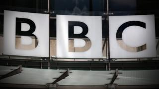 The BBC logo displayed on its Broadcasting House headquarters, in London