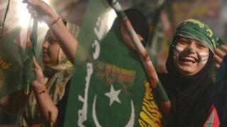 पाकिस्तान निवडणूक