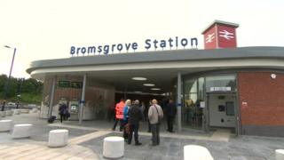 Bromsgrove Station - archive image