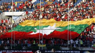 Myanmar, AFF, sepak bola