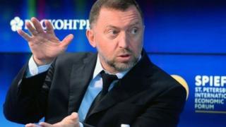 Mỹ cáo buộc Oleg Deripaska hoạt động cho chính phủ Nga