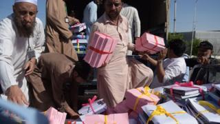 پاکستان، بجٹ