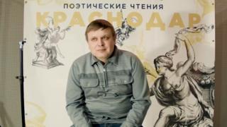 Максим Дроздов во время чтений