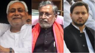नीतीश कुमार, सुशील कुमार मोदी, तेजस्वी